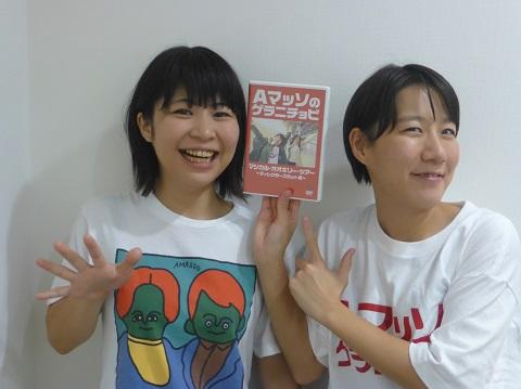シャツ フワ ちゃん t